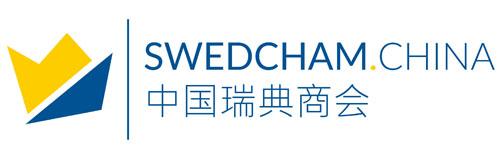 Swedcham web